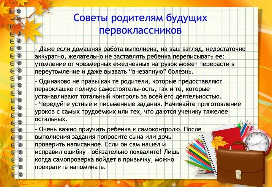 Сделать открытку своими руками дошкольников